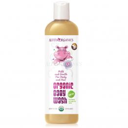 Alteya Organics - БИО САПУН ЗА ДЕЦА И БЕБЕТА 400мл
