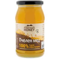 Bulgarian Balkans Honey - Натурален Полифлорен пчелен мед 700г