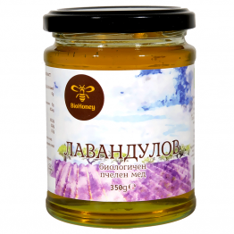 BioHoney - Био Лавандулов мед 350г