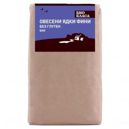 Био Класа - Био Овесени Ядки фини без глутен 500 g