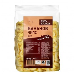 Био Класа - Био Бананов Чипс 150г