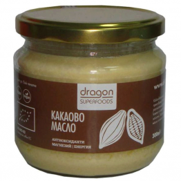 Dragon Superfoods - БИО КАКАОВО МАСЛО 300мл