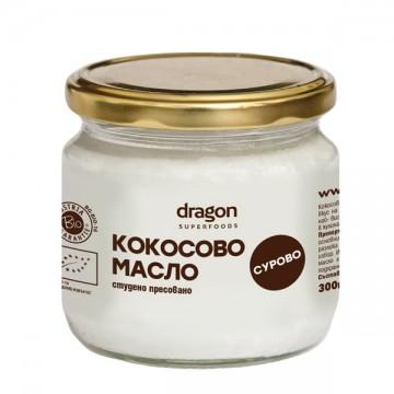 Dragon Superfoods - БИО КОКОСОВО МАСЛО СТУДЕНО ПРЕСОВАНО 300мл