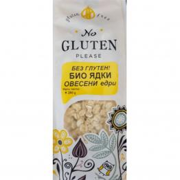 No Gluten Please - Био овесени ядки без глутен едри 250г