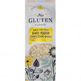 No Gluten Please - Био овесени ядки без глутен фини 250г