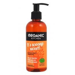 ORGANIC KITCHEN - Натурален плодов душ-гел 260мл