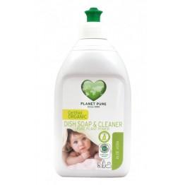 Planet Pure - Био препарат за бебешки съдове алое вера 510мл