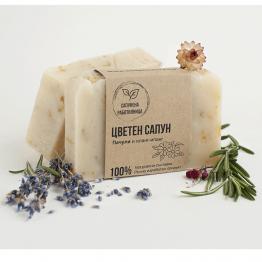 Сапунена работилница - Цветен сапун пачули и иланг-иланг 110г