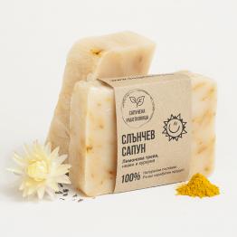 Сапунена работилница - Слънчев сапун с лимонова трева 110г