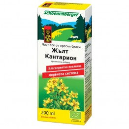 Schoenenberger - Био Сок от Жълт Кантарион 200мл