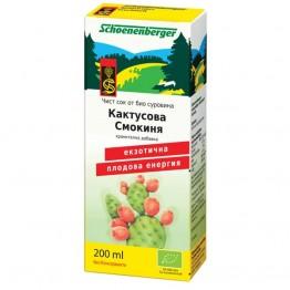 Schoenenberger - Био Сок от Кактусов Плод 200мл