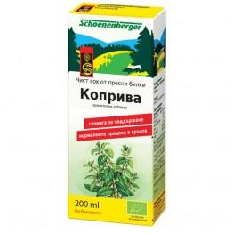 Schoenenberger - Био Сок от Коприва 200мл