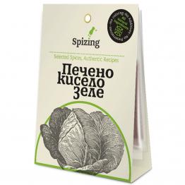Spizing - Комплект подправки за Печено кисело зеле 38г