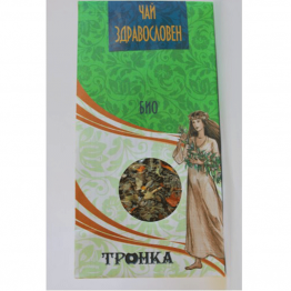 ТРОНКА - Био чай Здравословен 55г