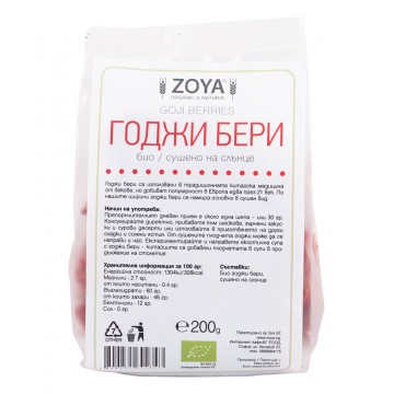 ZoyaBG - Био годжи бери 200г
