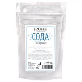 ZoyaBG - Сода бикарбонат 200г