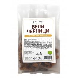 ZoyaBG - Био бели черници 100г