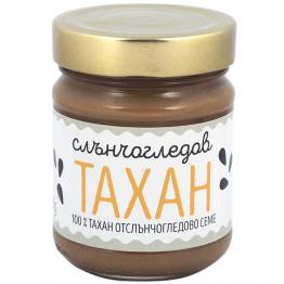 ZoyaBG - Слънчогледов тахан български натурален 200г*