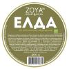 ZoyaBG - Био елда (гречка) 200г
