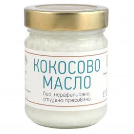 ZoyaBG - Био кокосово масло - студено пресовано 200г