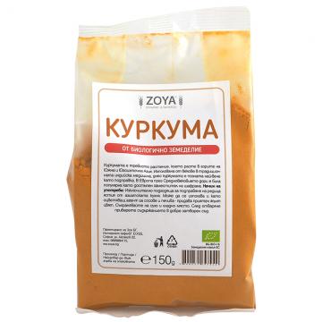 ZoyaBG - Био куркума на прах 150г