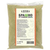 ZoyaBG - Брашно от тиквени семки 200г