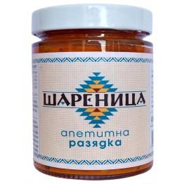 ШАРЕНИЦА - Апетитна Разядка 310г